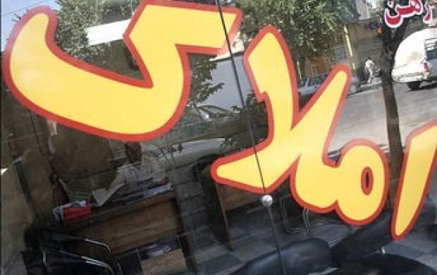 قیمت اجاره بها در تهران، متری 43.5 هزار تومان ، افزایش 26 درصدی اجاره