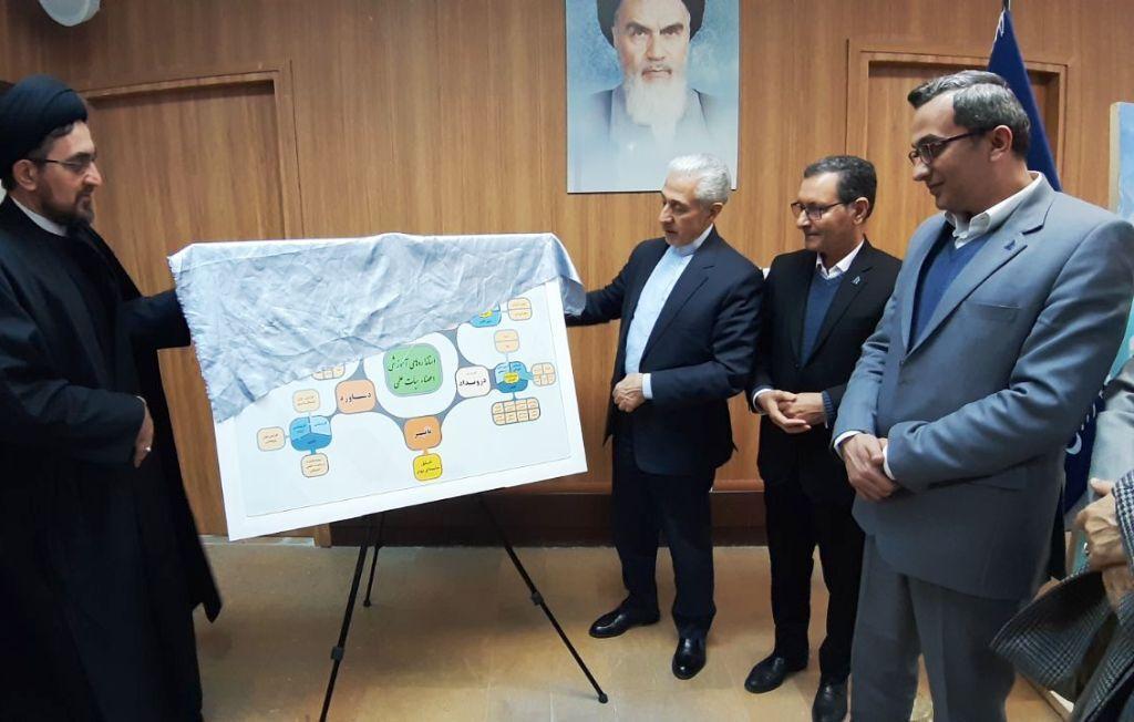 افتتاح سامانه های مدیریت داده در دانشگاه فردوسی