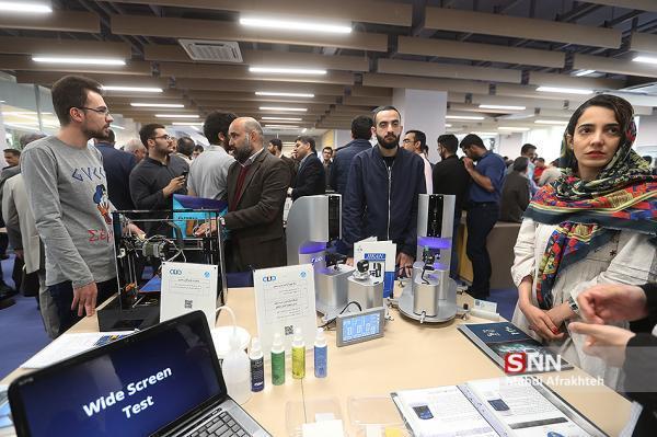 530 متخصص ایرانی بازگشته به کشور در شرکت های دانش بنیان فعالیت می نمایند خبرنگاران